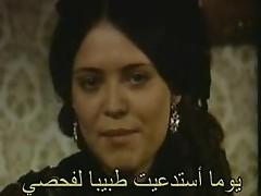 amateur arab