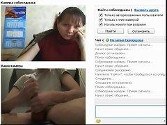 My videochat rus 5