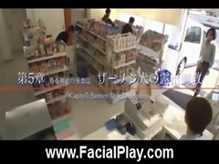 Cute Japanese Babes Nasty Facial Cumshots  21