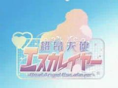 Anime chou kou tenshi escalayer Ep 2