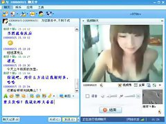 Tender Japanese cannon woman with an outstanding squirt bucket fingers herself on her cam show