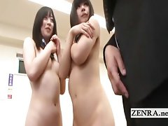 Japan nudist student interview subtitled
