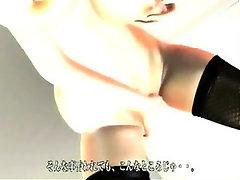 Busty 3D Hentai Girl