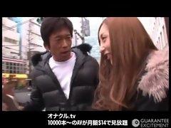 japanese amateur girl babe prostitution fucking slave model erena aihara