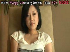 [국] 일본놈 길거리 한국여자 꼬셔 마사지2